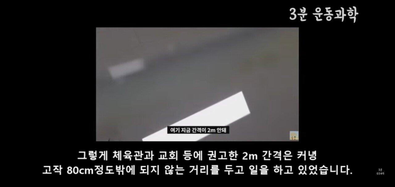 Screenshot_20200329-134104_YouTube.jpg (약스압) 정부의 대응에 빡쳐버린 운동정보 유튜버