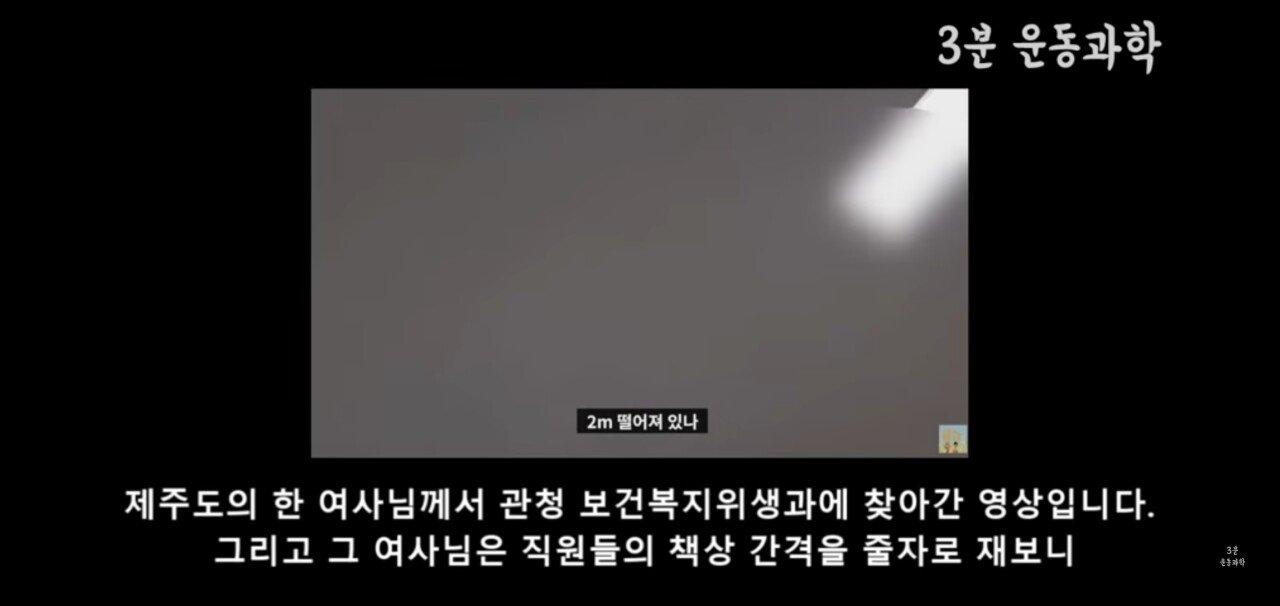 Screenshot_20200329-134055_YouTube.jpg (약스압) 정부의 대응에 빡쳐버린 운동정보 유튜버