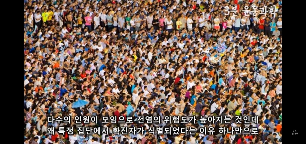 Screenshot_20200329-134301_YouTube.jpg (약스압) 정부의 대응에 빡쳐버린 운동정보 유튜버