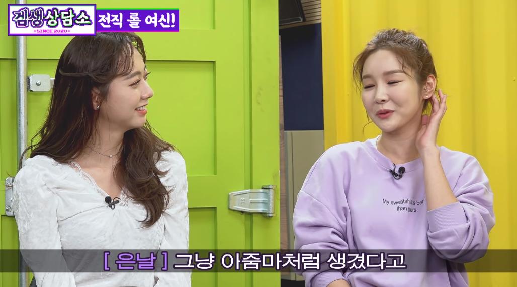 _7.png 코커 김민아 아나운서 잘되서 배아픈ㅠㅠ (구) 롤여신 조은나래 ㅋ