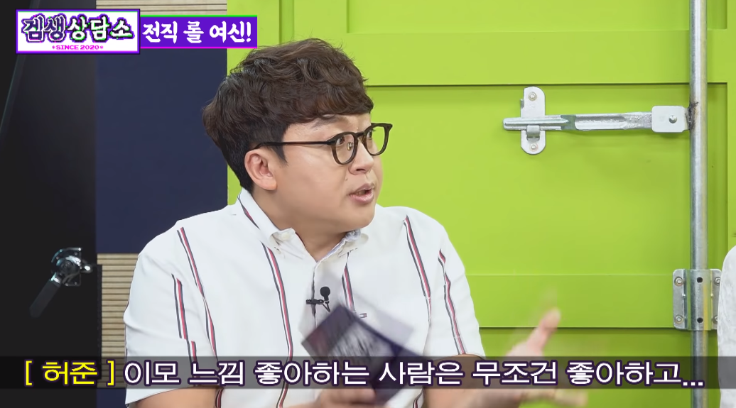_9.png 코커 김민아 아나운서 잘되서 배아픈ㅠㅠ (구) 롤여신 조은나래 ㅋ