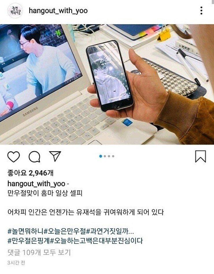 펌] 김태호PD 휴대폰, 노트북 배경화면 유출