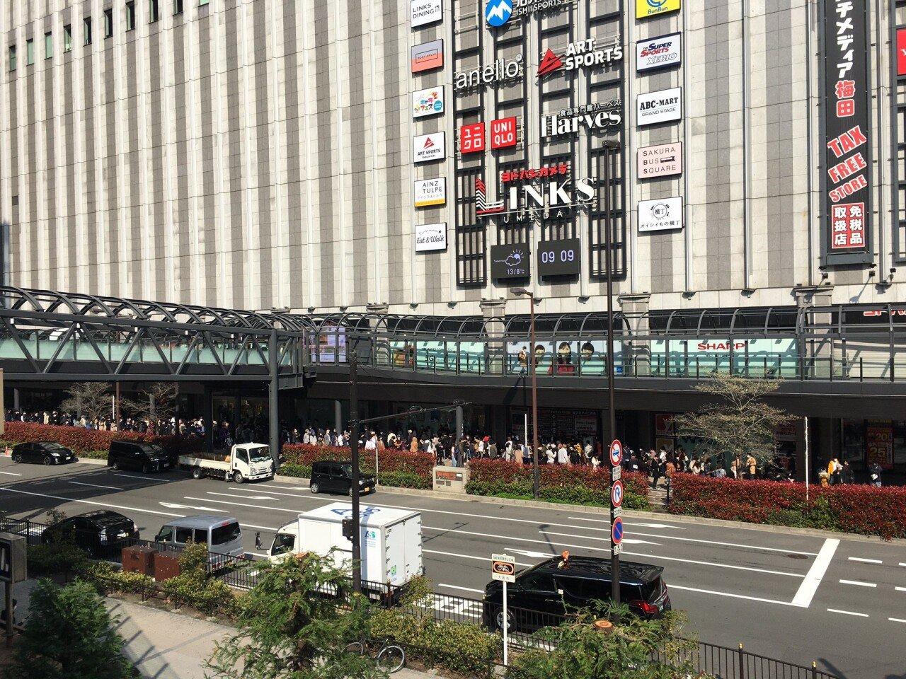 IMG_20200405_084956.jpg 어제 스위치 물량풀렸던 오사카 가전매장