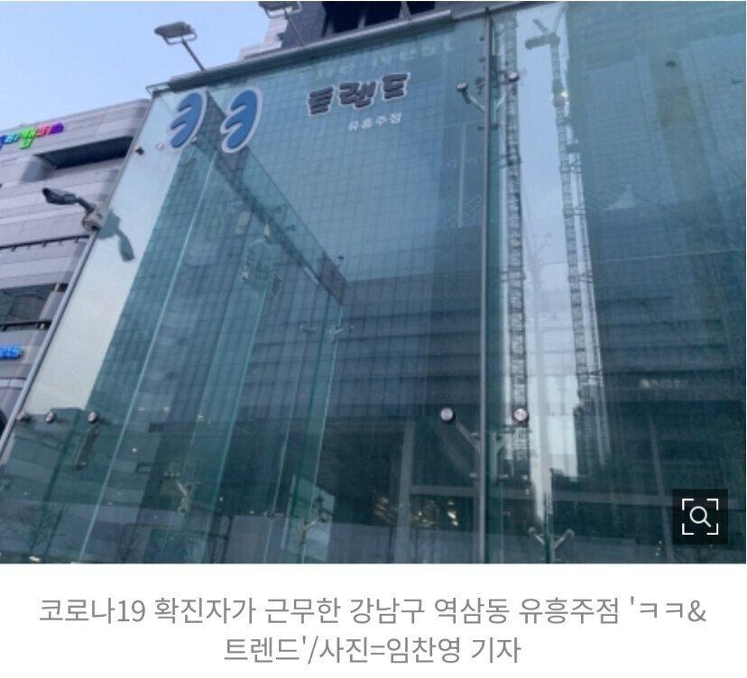22.jpg 강남역 유흥업소 실제 사진
