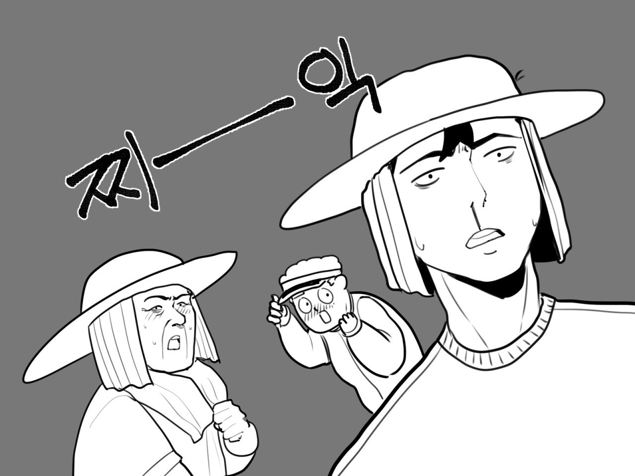 cartoon-20200407-235832-007.jpg ㅇㅎ) 우유 만드는 법.manhwa