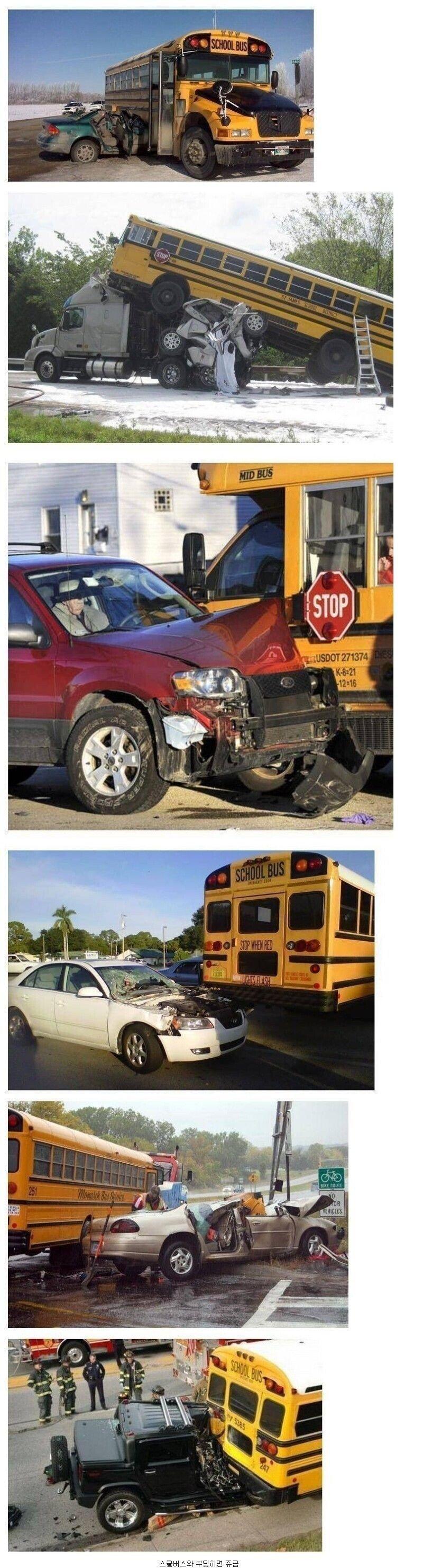 GAGCV.jpg 미국인들이 스쿨존에서 운전 조심하는 이유