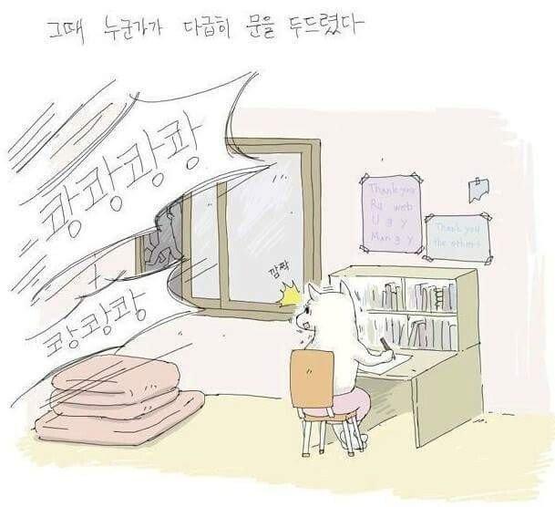똥싼후배만화 11.jpg [약혐,약후,스압] 자취방에서 똥 싼 남자후배 씻겨준 누나.manhwa