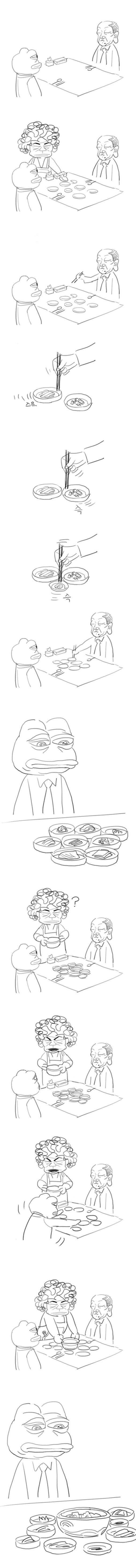 1.jpg 상사랑 밥 먹는.manhwa
