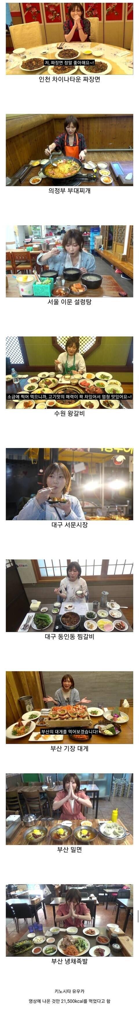 1.jpg 3박4일 한국 여행한 일본 유튜버의 식사