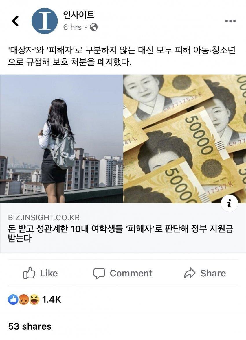 투잡 뛰는년...JPG