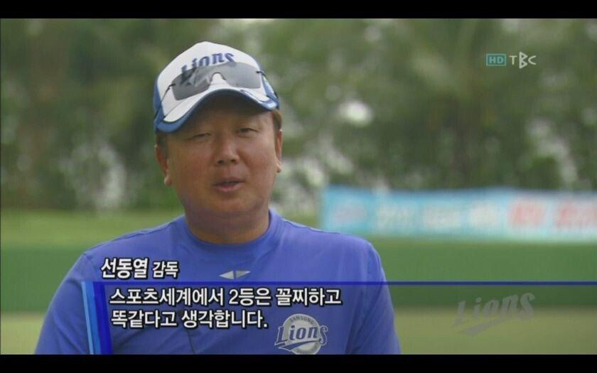 [유머] 대한민국 역대 최고의 투수들 -  와이드섬