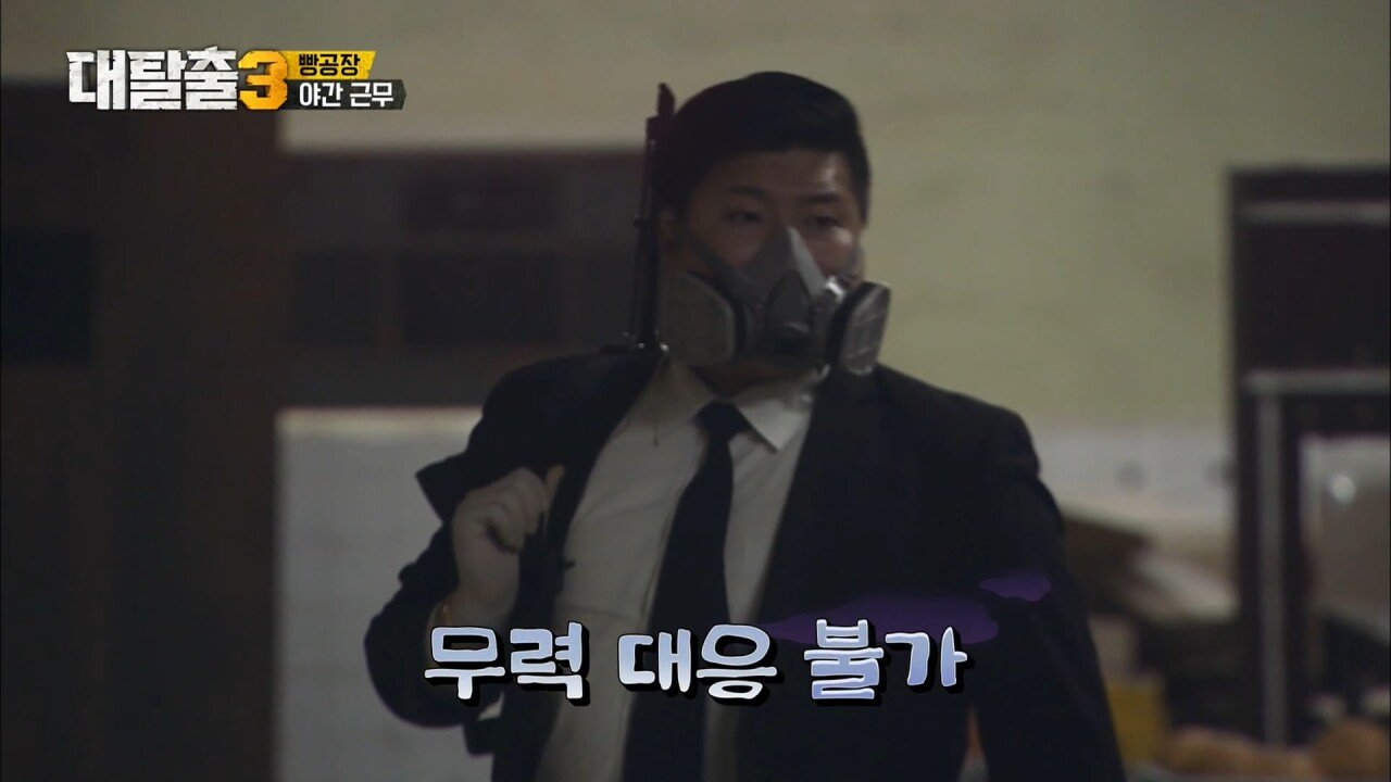 7.jpg 강호동+김동현의 무력으로도 불가능한것