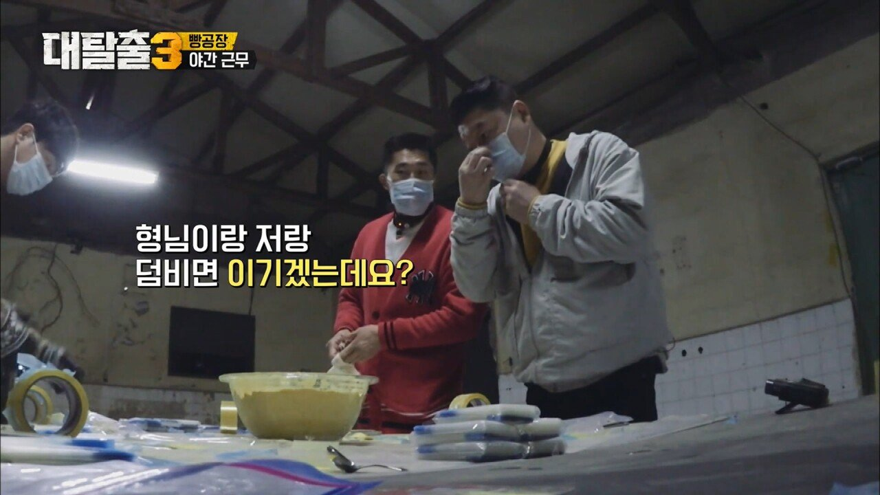 4.jpg 강호동+김동현의 무력으로도 불가능한것