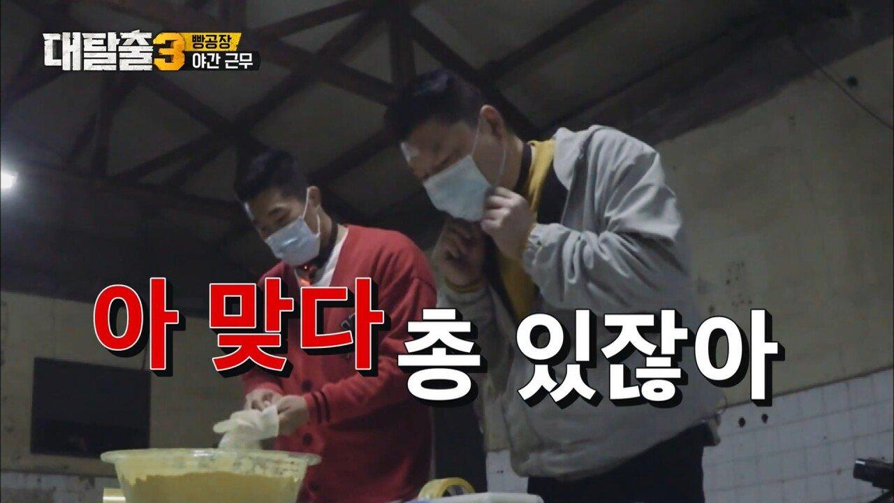 6.jpg 강호동+김동현의 무력으로도 불가능한것