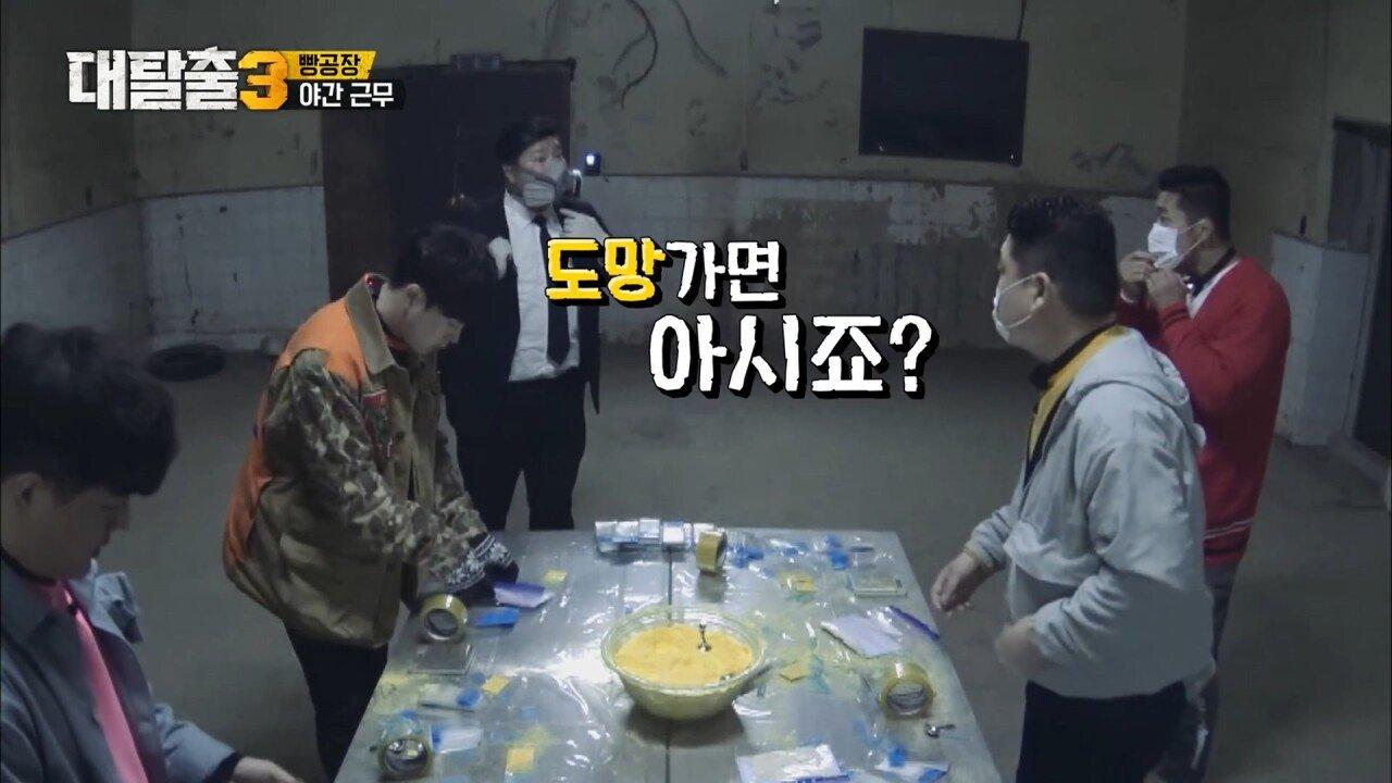 1.jpg 강호동+김동현의 무력으로도 불가능한것