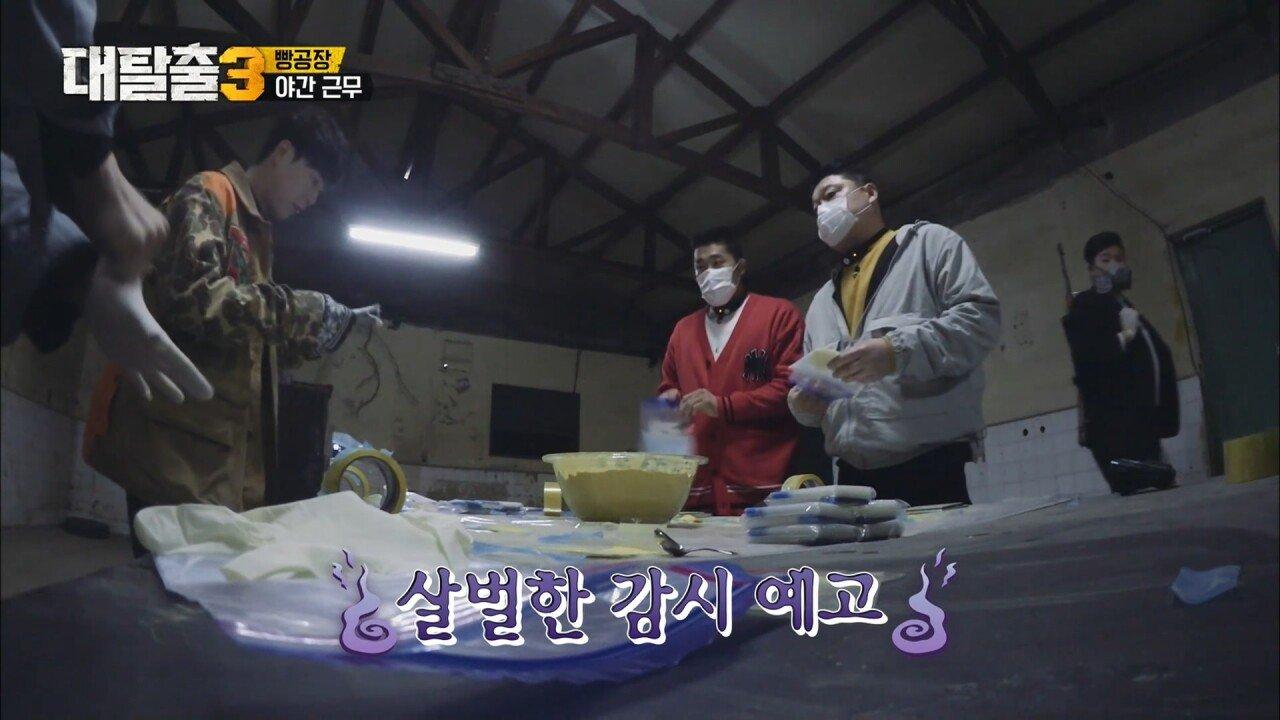 2.jpg 강호동+김동현의 무력으로도 불가능한것