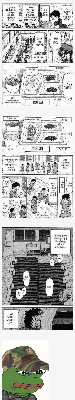 bb.jpg 일본 교도소 만화