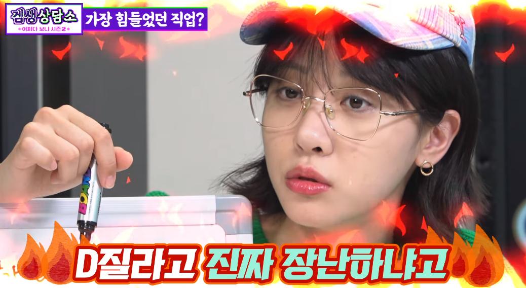 디질라고.png LCK때 롤알못 악플에 디지게열받은 김민아