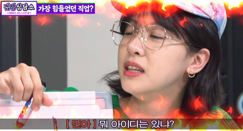 아이디잇냐.png LCK때 롤알못 악플에 디지게열받은 김민아