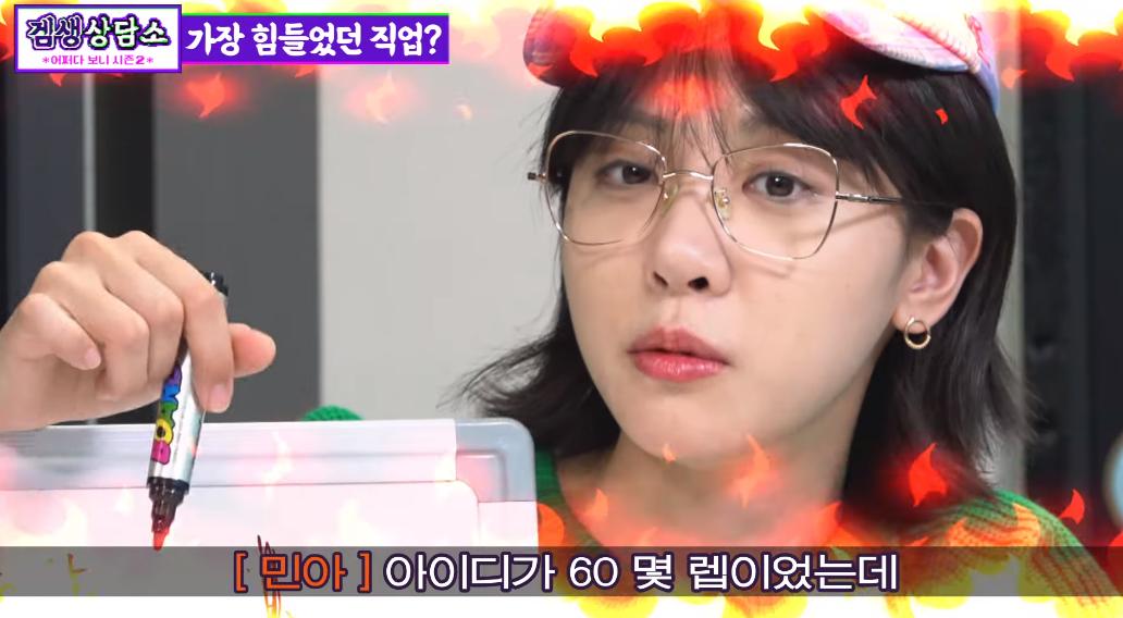아이디가.png LCK때 롤알못 악플에 디지게열받은 김민아