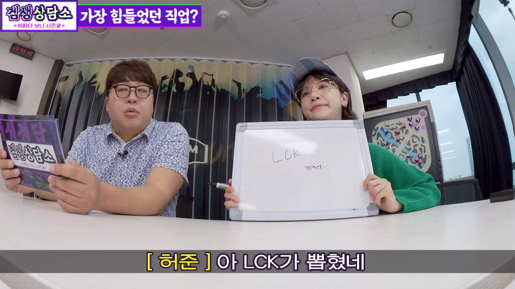 LCK1.png LCK때 롤알못 악플에 디지게열받은 김민아