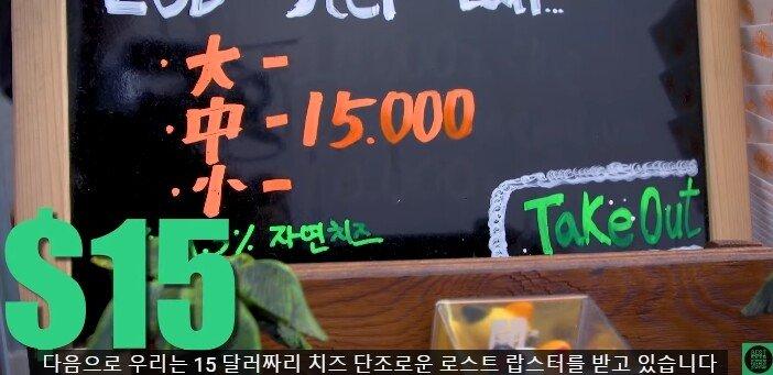 7.jpg 10만원으로 한국요리 조지러 온 미국형