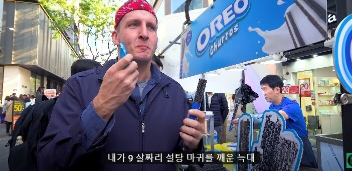 23.jpg 10만원으로 한국요리 조지러 온 미국형