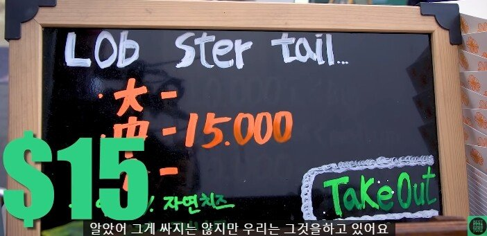 8.jpg 10만원으로 한국요리 조지러 온 미국형