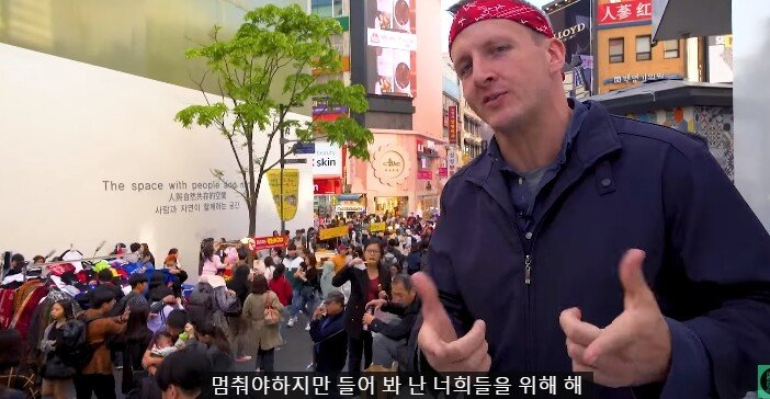 33.jpg 10만원으로 한국요리 조지러 온 미국형