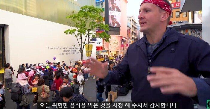 32.jpg 10만원으로 한국요리 조지러 온 미국형