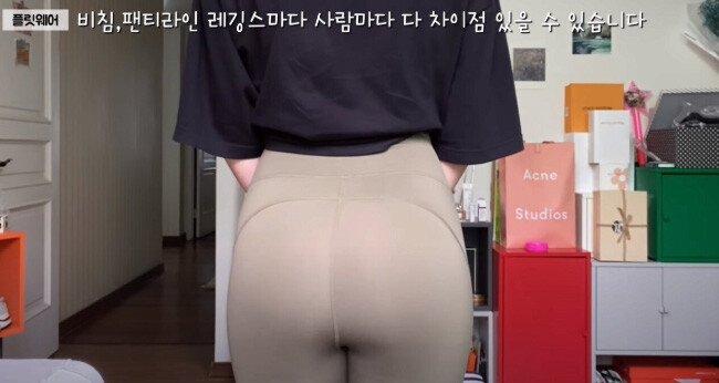 1_09.jpg 레깅스 안에는 어떤 속옷을 입는지 알아보자 (ㅇㅎ?)