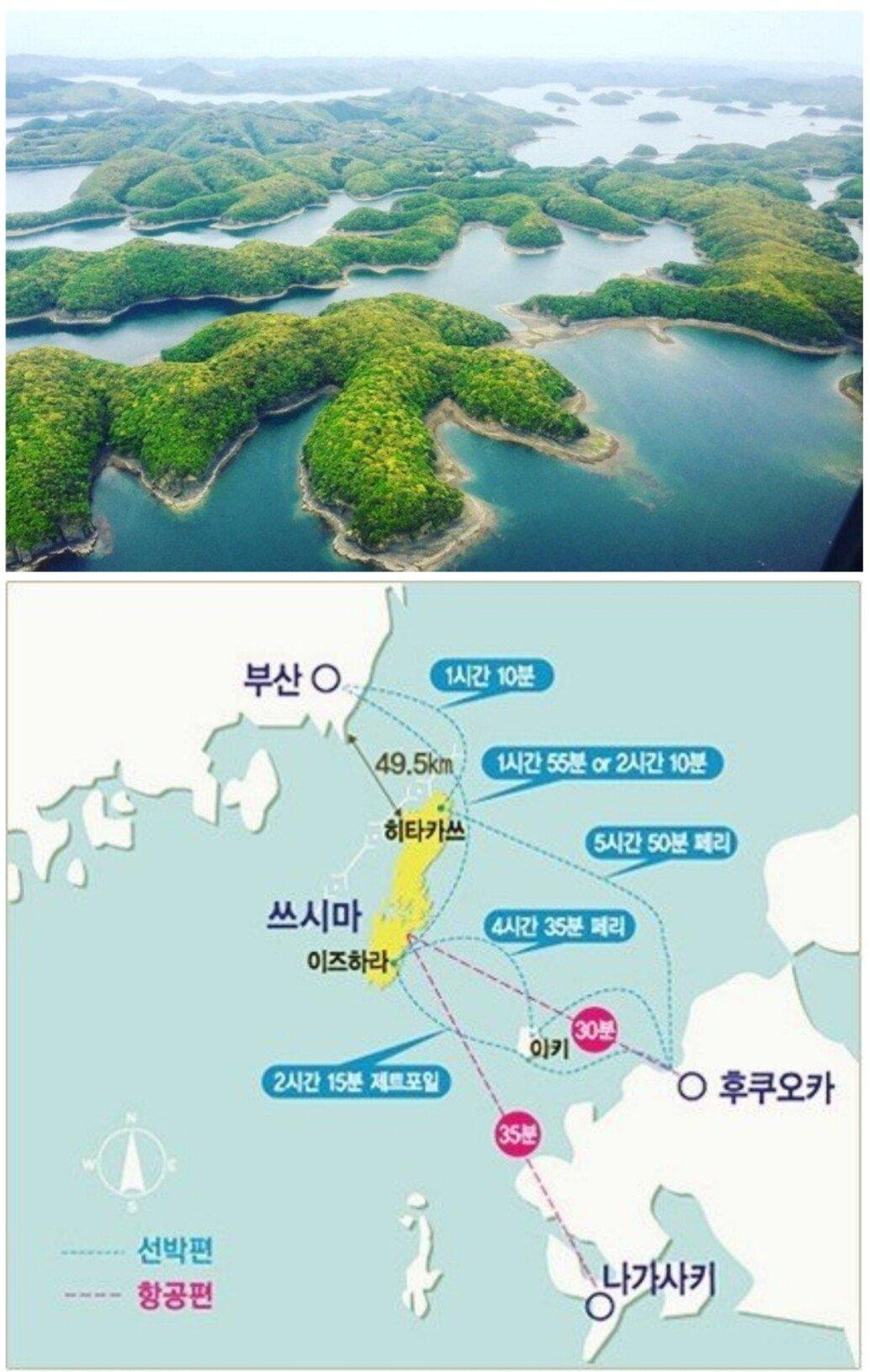 20200529_172349.jpg 쓰시마가 한민족 국가의 영토였던 적은 없다.jpg