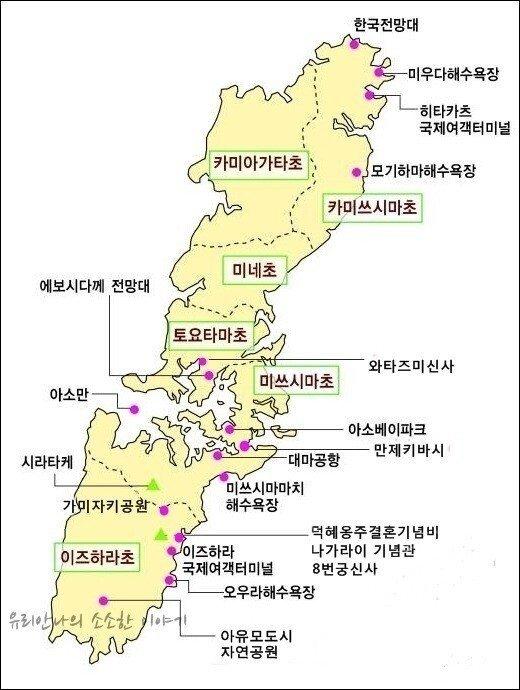 a7447311e0b54fd36e4e670ad5760741.jpg 쓰시마가 한민족 국가의 영토였던 적은 없다.jpg