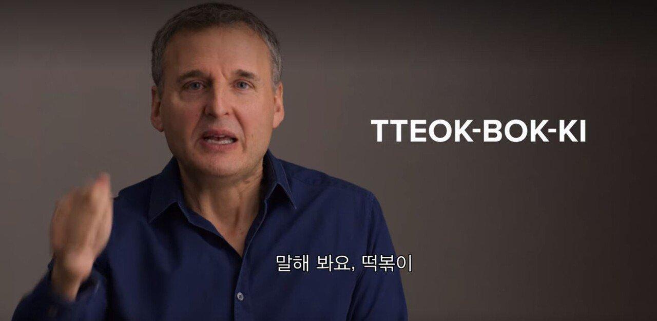 14.JPG 넷플릭스에 소개된 한국인의 디저트