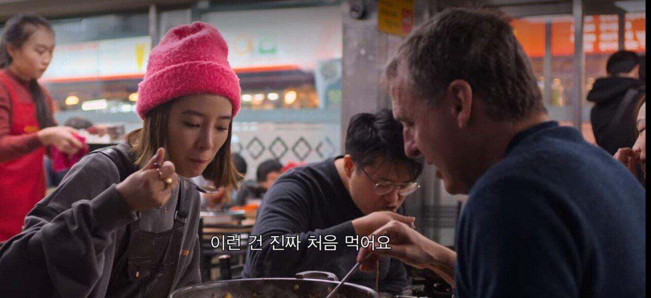 12.JPG 넷플릭스에 소개된 한국인의 디저트