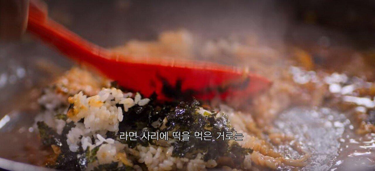 8.JPG 넷플릭스에 소개된 한국인의 디저트