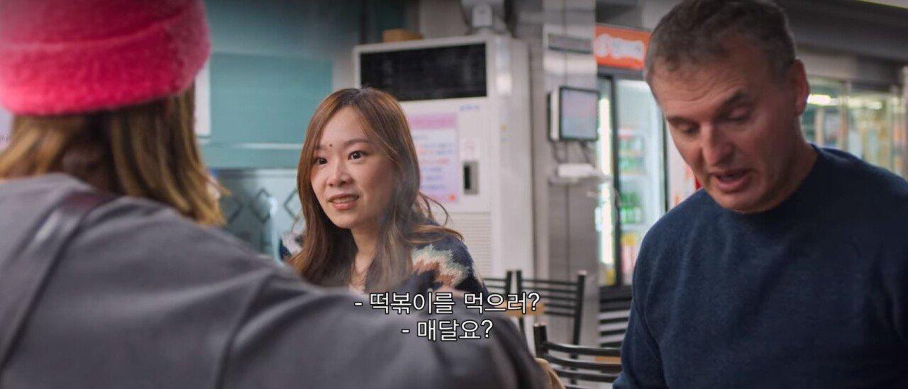 2.JPG 넷플릭스에 소개된 한국인의 디저트