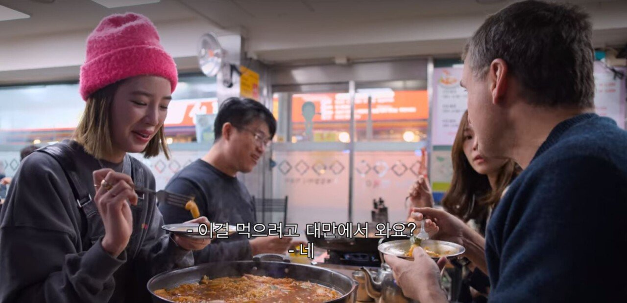 3.JPG 넷플릭스에 소개된 한국인의 디저트
