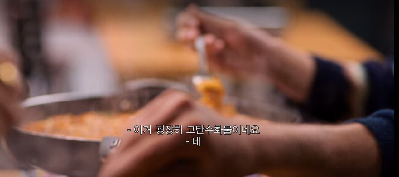 6.JPG 넷플릭스에 소개된 한국인의 디저트