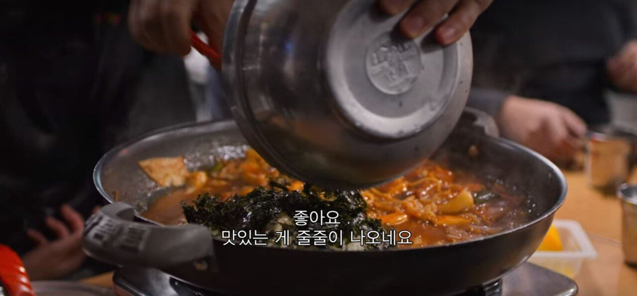 7.JPG 넷플릭스에 소개된 한국인의 디저트