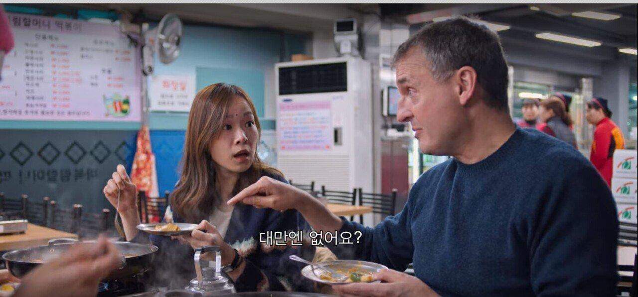 4.JPG 넷플릭스에 소개된 한국인의 디저트