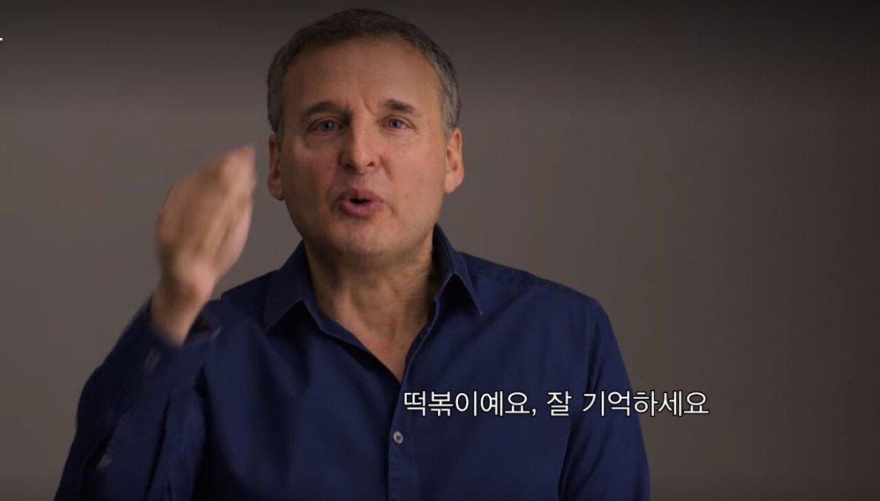 13.JPG 넷플릭스에 소개된 한국인의 디저트