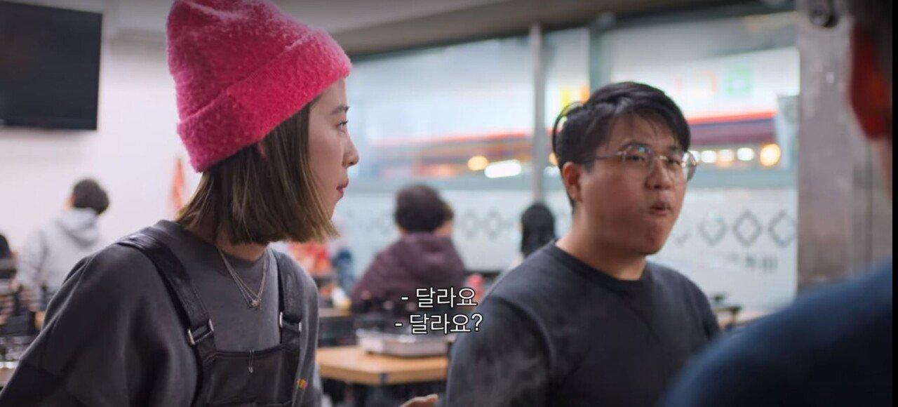 5.JPG 넷플릭스에 소개된 한국인의 디저트