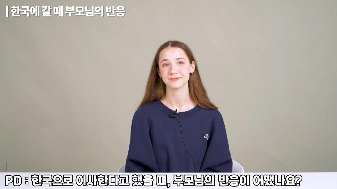 남친과의 연애를 위해 한국에서 살기로 한 독일 여자