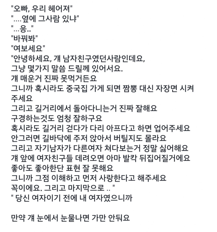 싸이월드 감성 파괴하는 디씨 감성.JPG - 포텐 터짐 최신순 - 에펨 ...