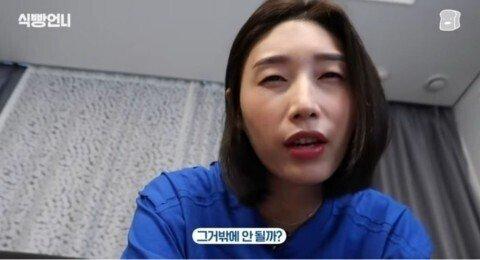 7.jpg 나무위키에서 본인 연봉을 본 김연경