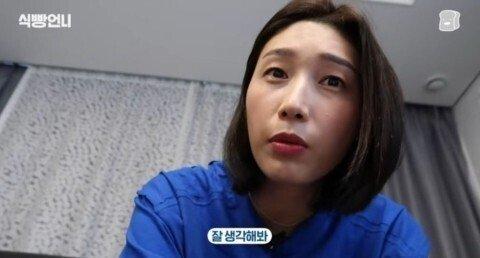 8.jpg 나무위키에서 본인 연봉을 본 김연경