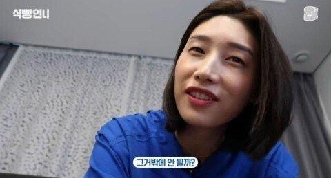9.jpg 나무위키에서 본인 연봉을 본 김연경