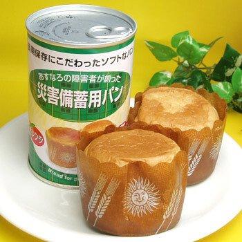4c329028a5f01b42ccd3b24c61246e5f8ccf2242d8c6eccb69181976f2058ee8f636053341c100e3f65e0184521e92eaa69a9cbc40737b658fb097a03959e9d4969c0de2691b0dc96304d33df4858acaa9a1b07fe7466fb6e26f34cc82fcbfac.jpeg 일본에서 팔고 있는 재난시 먹는 음식
