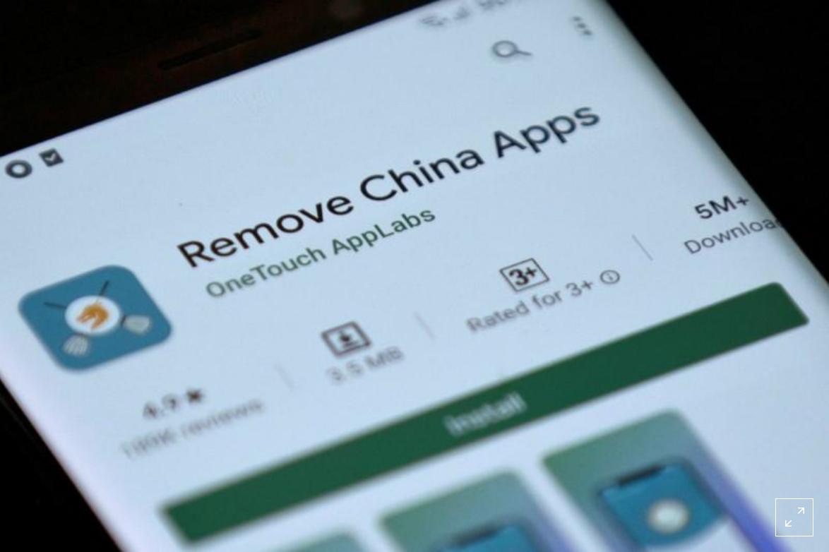 구글, 중국 앱 제거기를  스토어에서 삭제